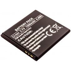 AccuPower Akku passend für Sony Xperia Arc, Arc S, X12