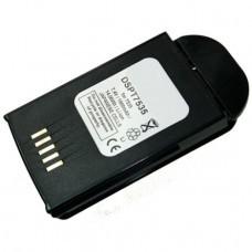 AccuPower Akku passend für Psion Teklogix HU30