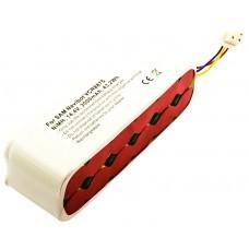 Akku passend für Samsung Navibot SR8845 VCR8875, AP5576883