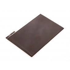 Akku passend für Apple iPad Mini, A1445, 616-0687