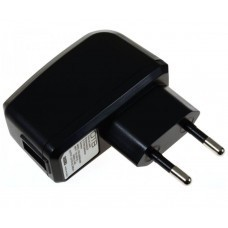 Powery Ladeadapter mit USB-Buchse 2A