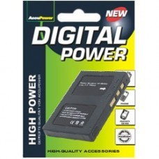 AccuPower battery suitable for JVC BN-VM200, GZ-MC