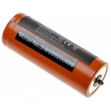 VHBW Battery for Braun Series 7 730, 67030925, 1300mAh