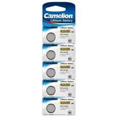 Brand CR2450 Lithium 3V Button Battery 5-Saver Set