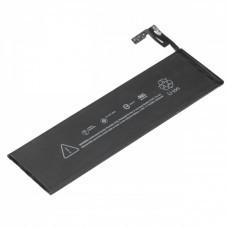 VHBW Battery for Apple Magic Trackpad 2, A1542, 2024mAh